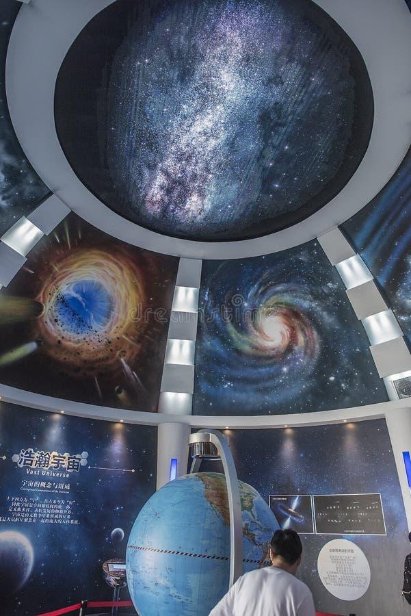 Zhejiang guld- Changxing spikar det geologiska museet royaltyfria foton