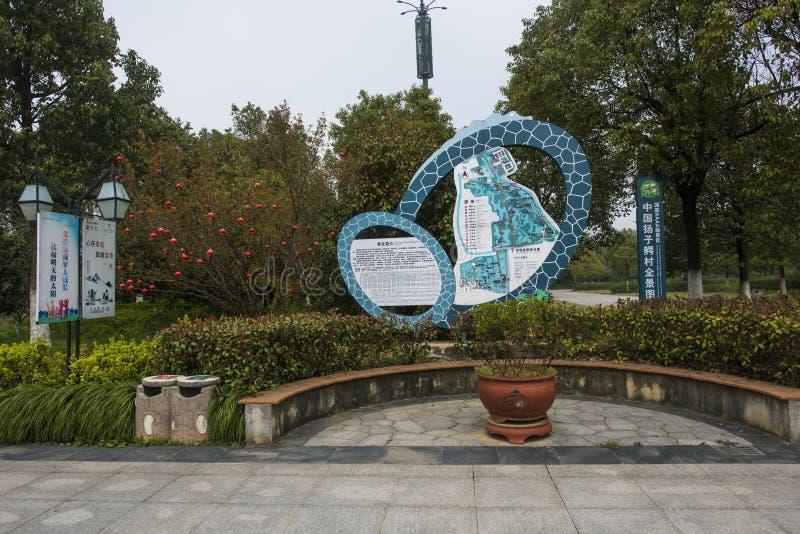 Zhejiang Huzhou changxing le village d'alligator du Yang Tsé Kiang photographie stock