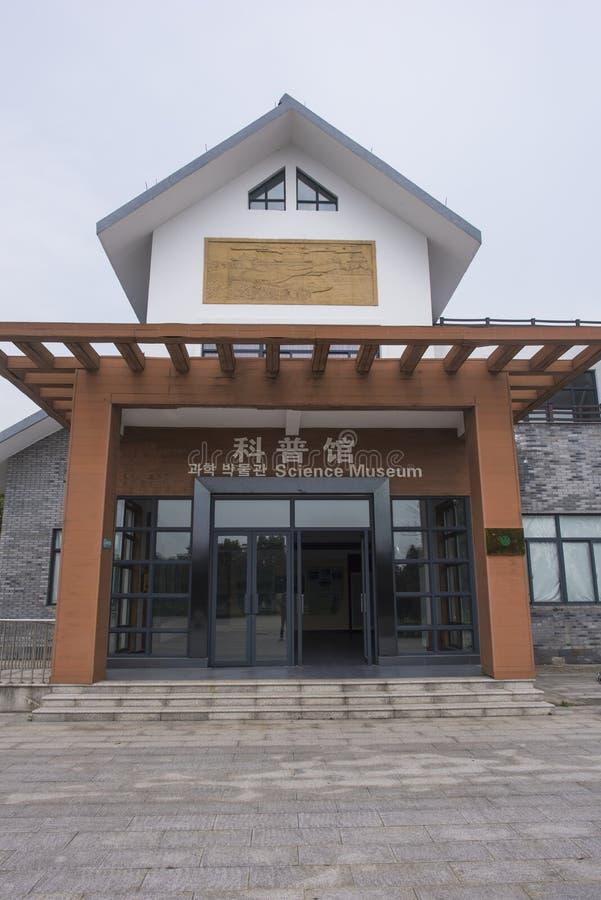 Zhejiang Huzhou changxing le village d'alligator du Yang Tsé Kiang image stock
