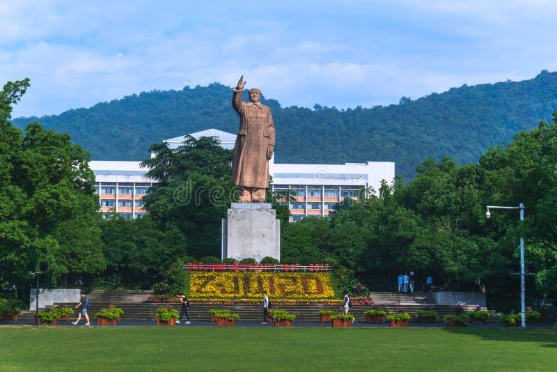 Zhejiang universitet i Kina arkivbilder