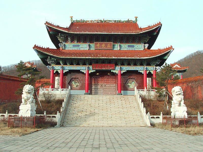 Zhengjue temple royalty free stock photo