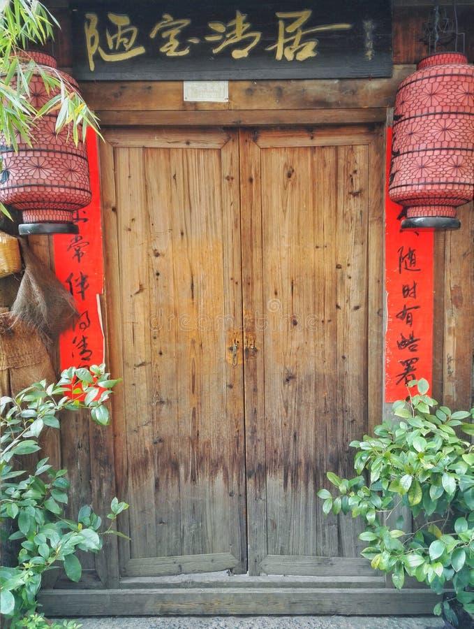 Zhenyuan, vecchia città cinese 3 fotografie stock libere da diritti