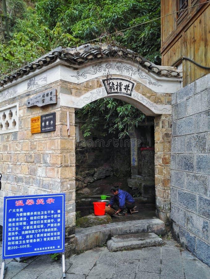 Zhenyuan, vecchia città cinese 6 immagini stock libere da diritti