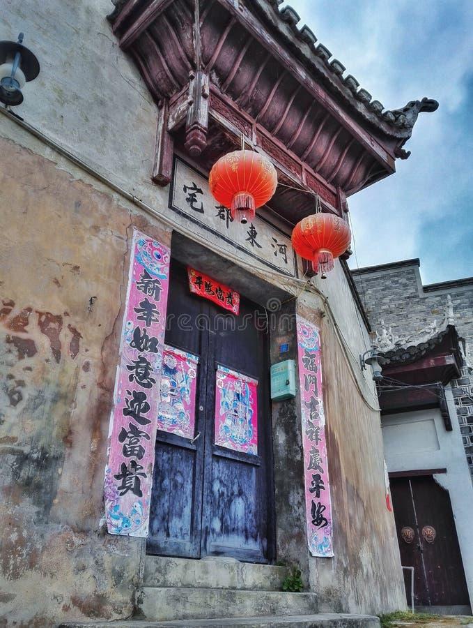 Zhenyuan, vecchia città cinese 5 fotografia stock libera da diritti