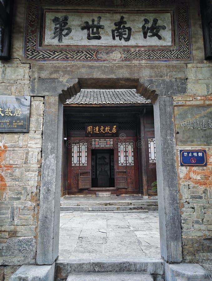 Zhenyuan, vecchia città cinese 4 della cultura immagini stock libere da diritti