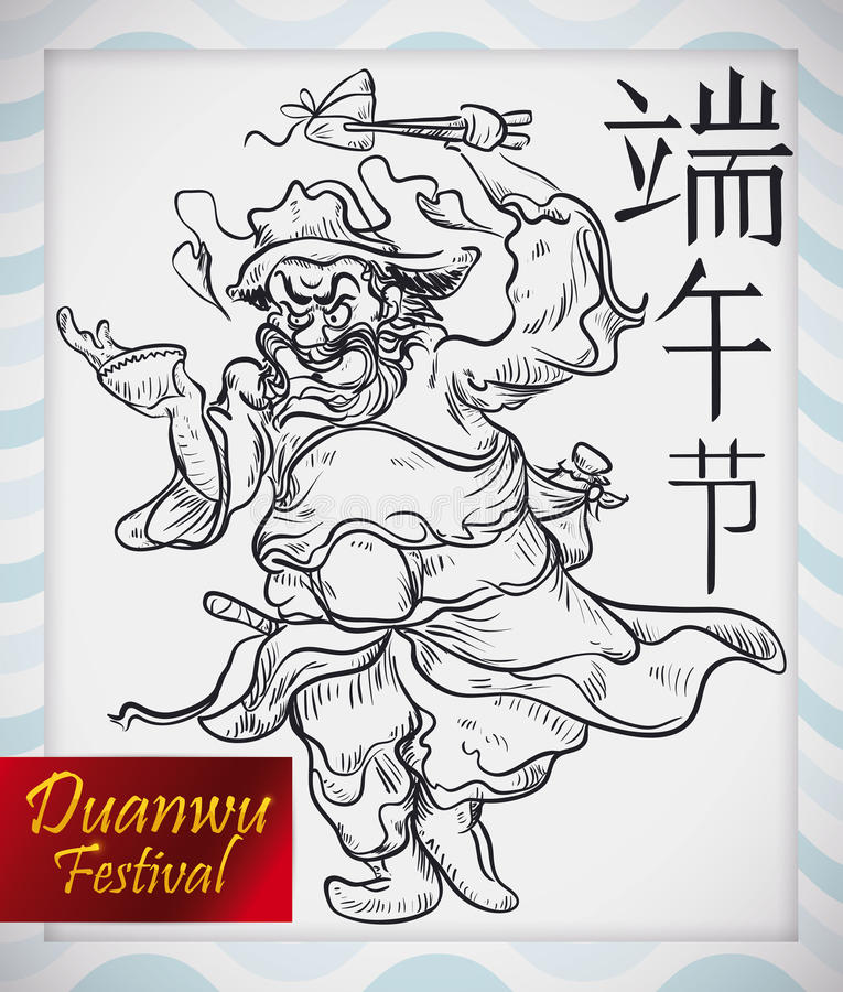 Zhong Kui Celebrating Duanwu Festival in Hand Drawn Style, Vector Illustration. Poster in hand drawn style with traditional Zhong Kui character celebrating royalty free illustration