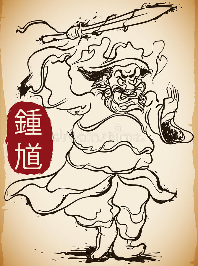 Zhong Kui: Traditional Ghost Slayer Character in Hand Drawn Style, Vector Illustration. Poster with traditional Zhong Kui written in Chinese calligraphy royalty free illustration