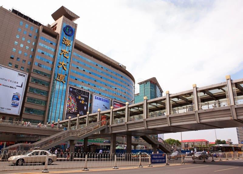 Zhongguancun in Beijing, China stock photo