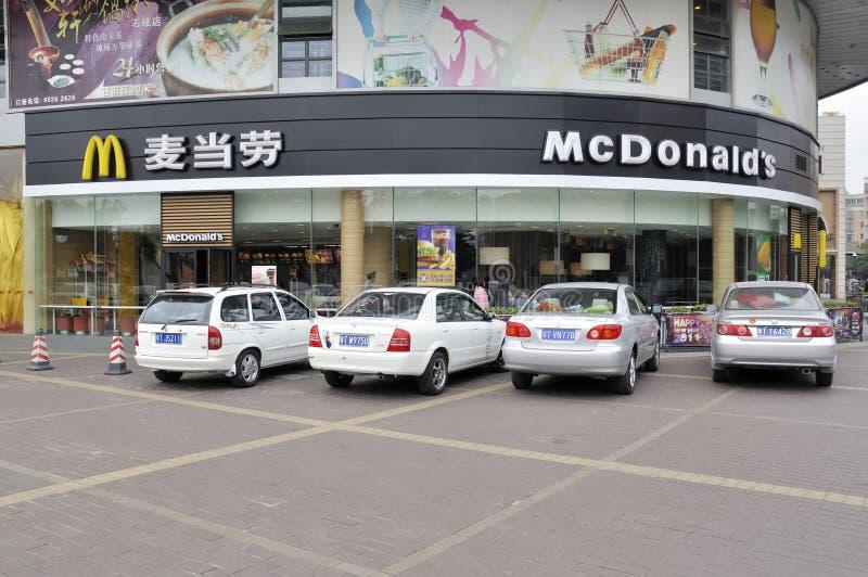Zhongshan, China: McDonald's fotos de archivo