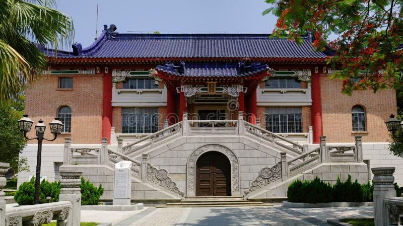 Zhongshan-Denkmal-Sekundarschule lizenzfreies stockbild
