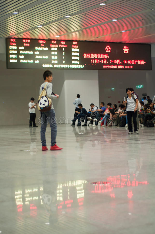zhongshan north railway station stock image