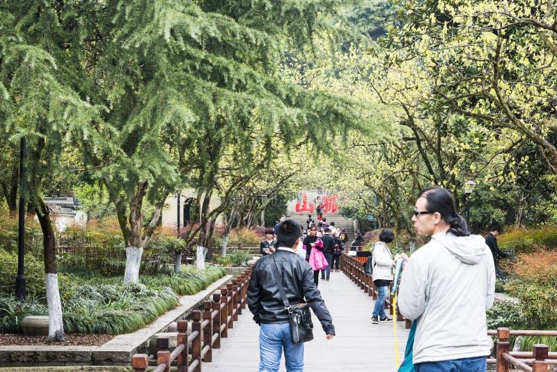 Zhongshan parka widok obraz stock