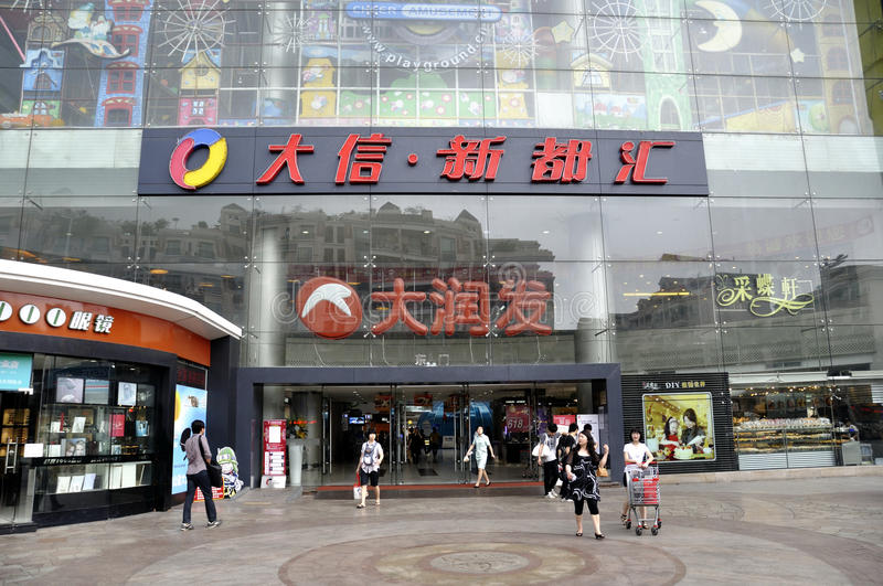 Download Zhongshan,shopping Mall Editorial Photo - Image: 19280571