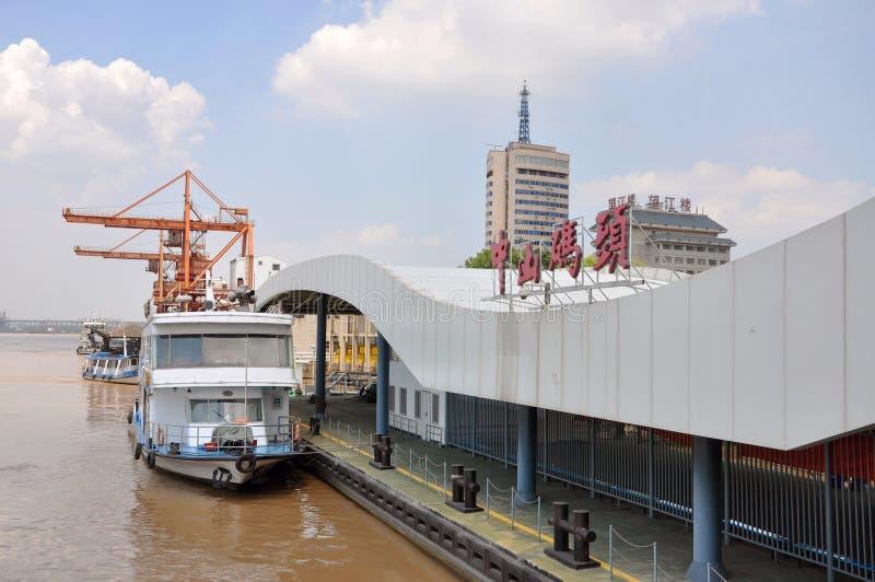 Zhongshan Wharf, Nanjing, China Editorial Photo