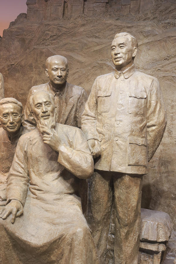 Zhouenlai and democratic parties leaders stock images