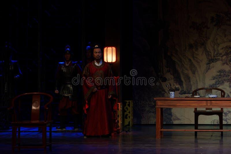 Zhu Chenghao del acto de rey Ning-The en segundo lugar: la noche del drama histórico ejército-grande, ` Yangming ` de tres noches imagen de archivo