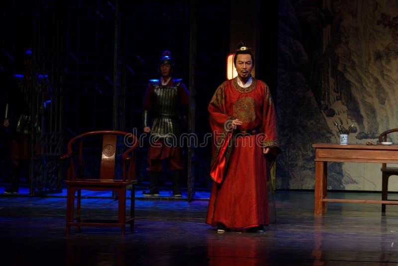 Zhu Chenghao del acto de rey Ning-The en segundo lugar: la noche del drama histórico ejército-grande, ` Yangming ` de tres noches fotos de archivo libres de regalías