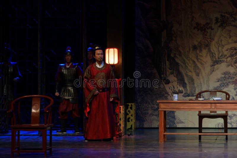 Zhu Chenghao del preso- del acto en segundo lugar: la noche del drama histórico ejército-grande, ` Yangming ` de tres noches fotos de archivo