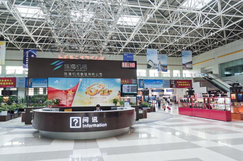 Download Zhuhai Airport - Information Editorial Photography - Image: 21442922