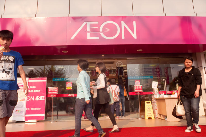 Download AEON Supermarket, Zhuhai China Editorial Stock Photo - Image: 30236873