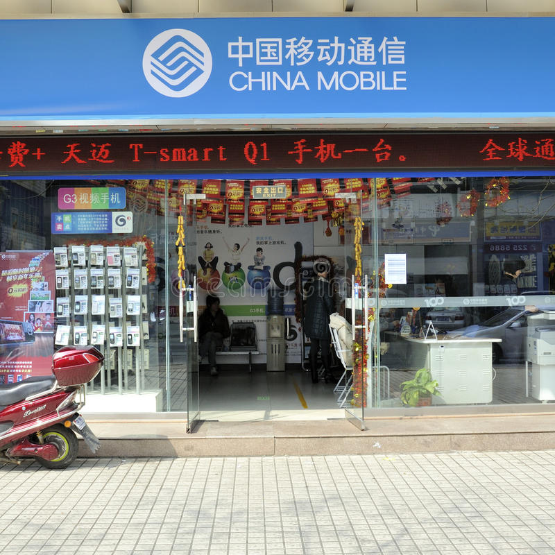 Zhuhai, China mobile shop royalty free stock photo