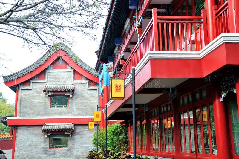 Zhuhai City Cultural Center royalty free stock photos