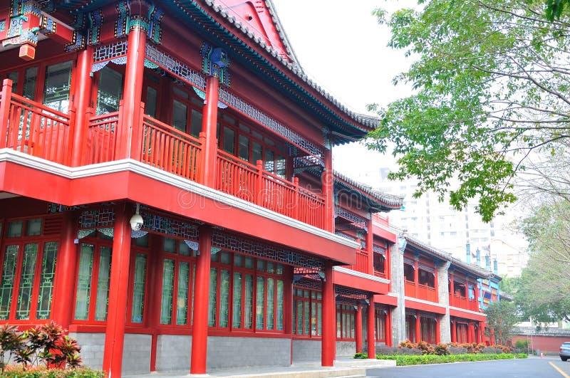 Zhuhai City Cultural Center stock image