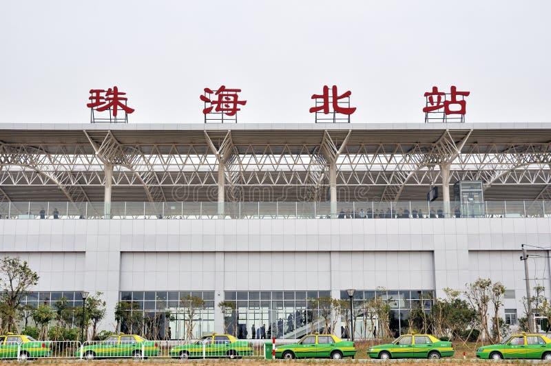 Zhuhai north railway station stock image