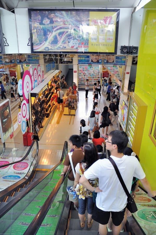 Zhuhai, plaza de compra foto de stock royalty free