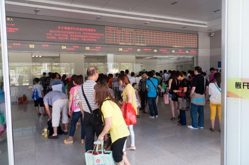 Zhuhai railway station ticket hall royalty free stock photography