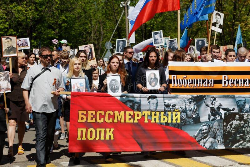 ZHUKOVSKY ROSJA, Maj, - 09, 2018 Nieśmiertelny pułk Świętowanie Maj 9 zdjęcie stock