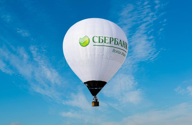Zhukovsky, Russia - July 22. 2017. Aerostat with Sberbank advertising and slogan is always there royalty free stock images