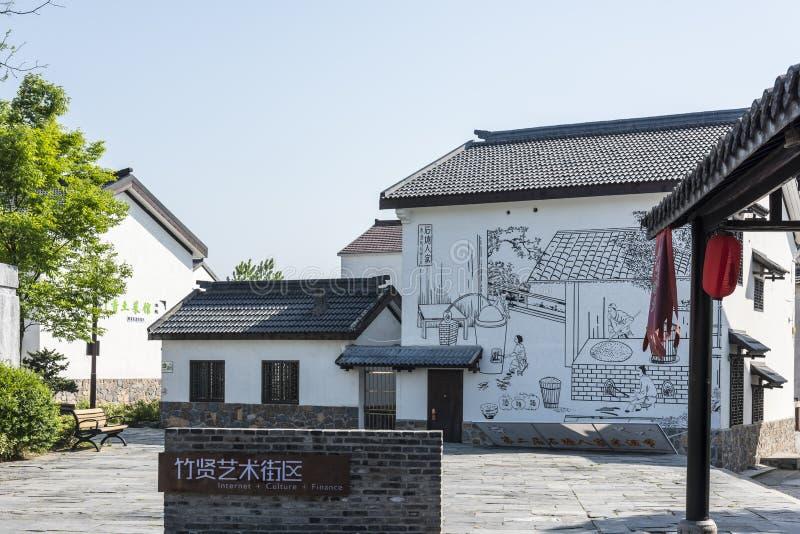 Zhuxian (bamboo) Art blocks royalty free stock photo