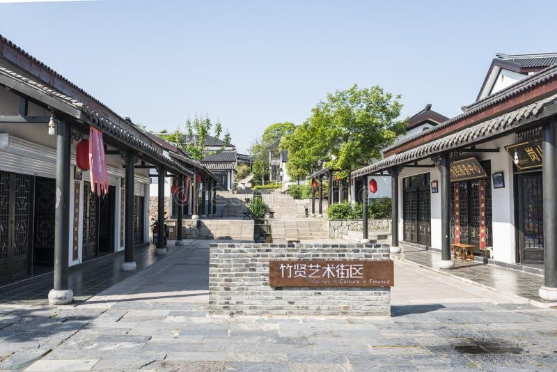 Zhuxian (bamboo) Art blocks stock photography