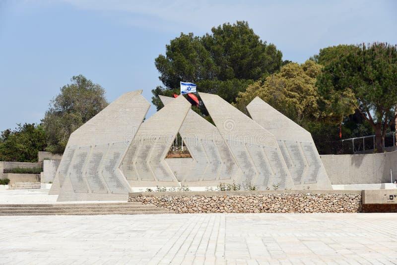 Zichron Yaakov, Israel Beit Hatotchan fotos de archivo
