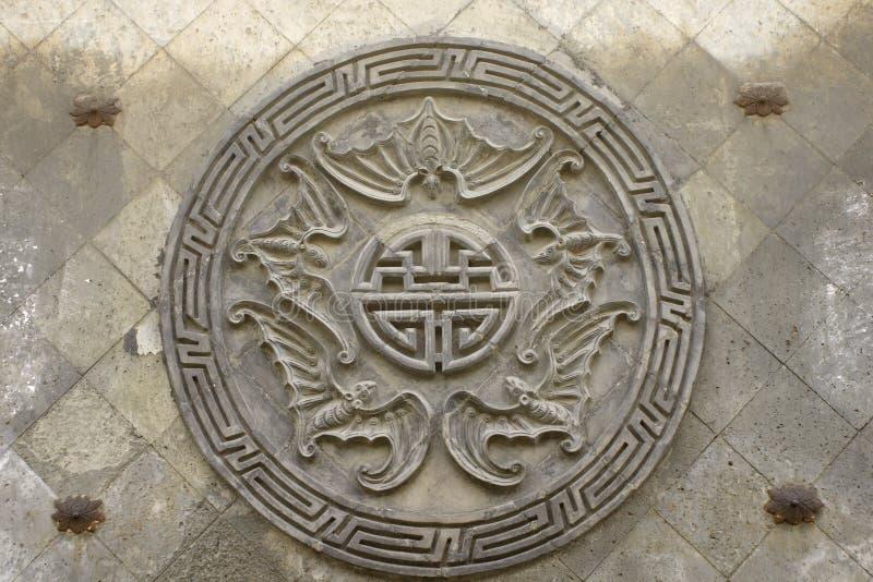 Ziegelstein geschnitztes chinesische Schriftzeichen fu shou lizenzfreie stockbilder