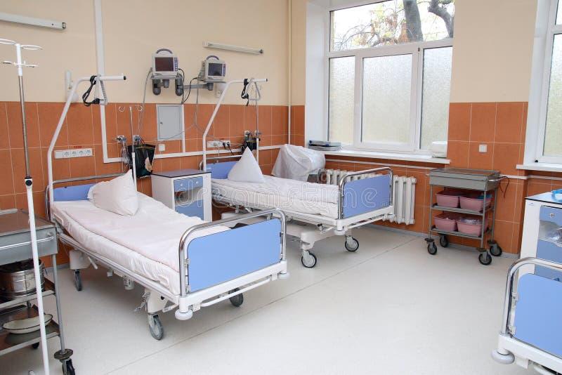 Ziekenkamer royalty-vrije stock fotografie