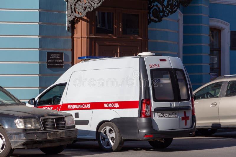Ziekenwagenauto Europa van de binnenstad, Rusland stock fotografie