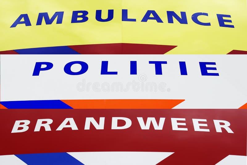 Ziekenwagenbrand en de Ziekenwagen van de Politieafdeling, brandweer en politie royalty-vrije stock afbeelding