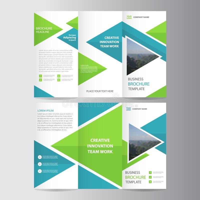 Zielonego błękitnego trójboka ulotki broszurki ulotki trifold biznesowe zastępcy ilustracja wektor
