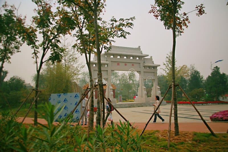 Zielony expo ogród w Zhengzhou zdjęcia royalty free
