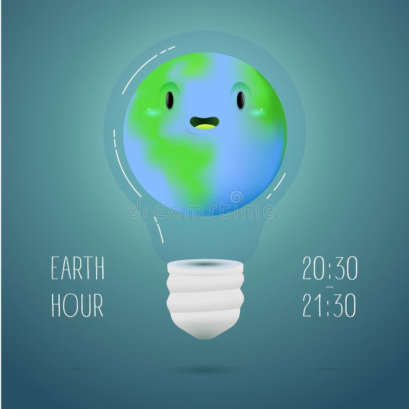 Ziemski godzina sztandar z ziemią wśrodku lampy ilustracja wektor
