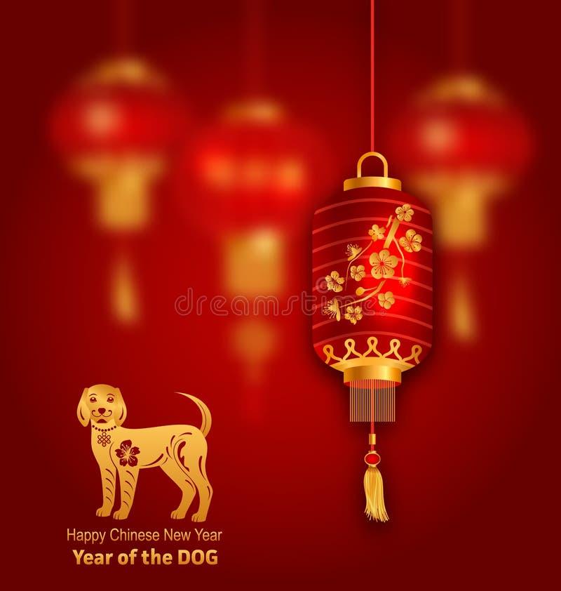 Ziemski pies jako symbol rok 2018, Chiński tło z Czerwonymi lampionami royalty ilustracja