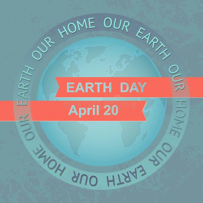 Ziemskiego dnia ilustracja Planeta na błękitnym grunge tle royalty ilustracja