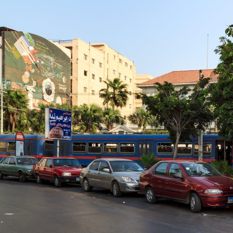 Zijwand van medische univercity van Alexandrië stock foto's