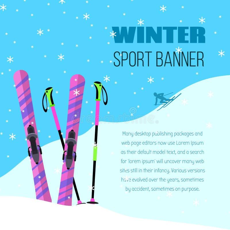 Zima sporta pojęcia tło, mieszkanie styl ilustracja wektor