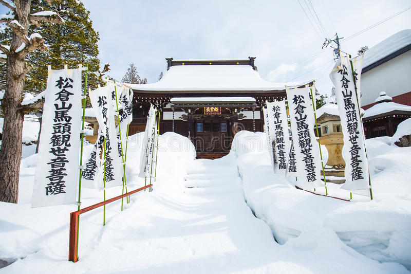 Zima w Takayama antycznym mieście w Japonia fotografia royalty free