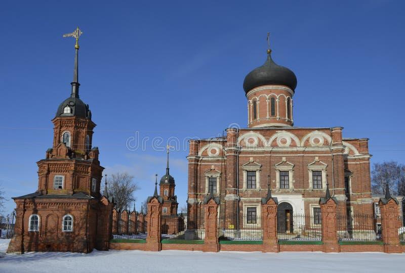 Zima widok Volokolamsk Moskwa Kremlowski region obrazy royalty free