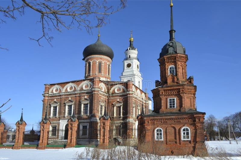 Zima widok Volokolamsk Moskwa Kremlowski region obraz royalty free