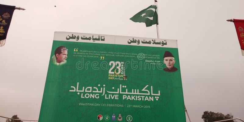 Zindabad du Pakistan photo libre de droits